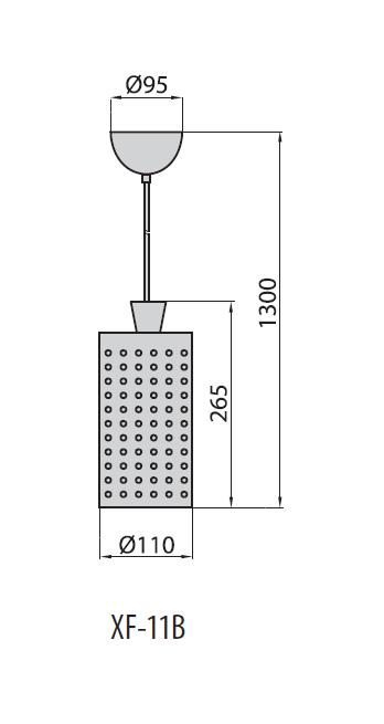 XF-11B светильник подвесной, Brilum