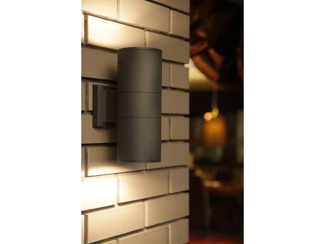 Светильник FOG II 3404 фасадный