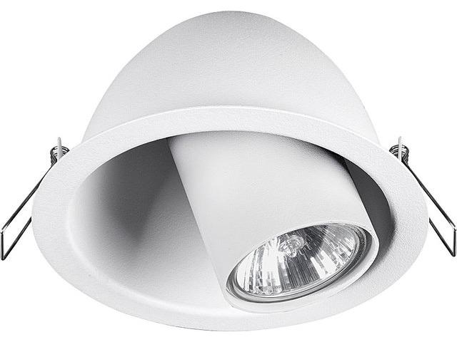 Светильник DOT белый 9378, врезной