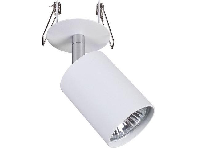 Светильник EYE FIT 9396 встроенный