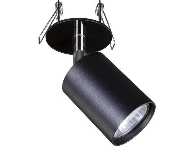 Светильник EYE FIT 9400 встроенный