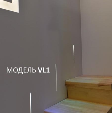 Светильник точечный гипсовый VL1 LED, Promin