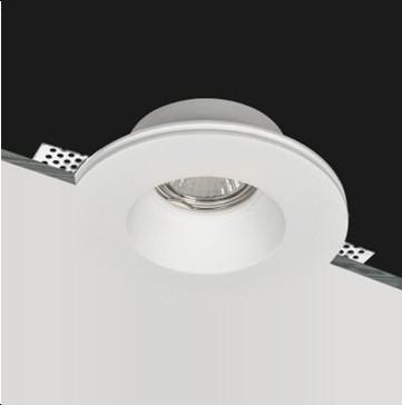 Светильник точечный гипсовый GIPS white R