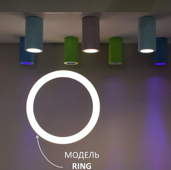 Светильник гипсовый точечный TOPPER, Promin