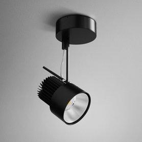 Светильник 2000 P30 LED track, AQForm