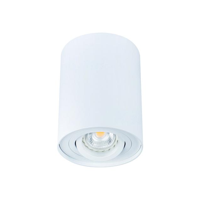 Светильник BORD DLP-50-W (22551) белый
