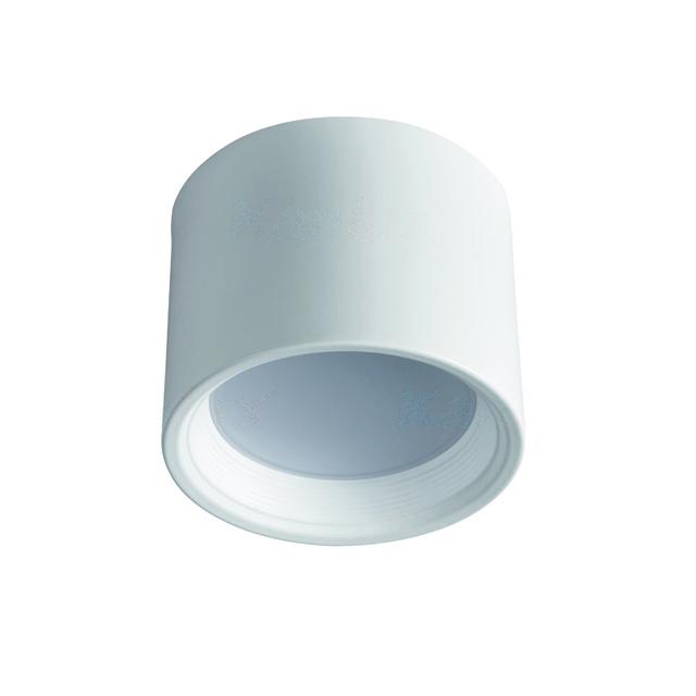 Светильник накладной OMERIS N LED 15W-NW-W (23361)