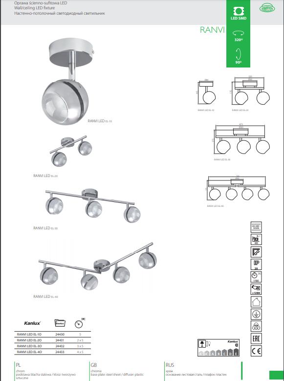 Светильник RANVI LED EL-1O (24430) хром