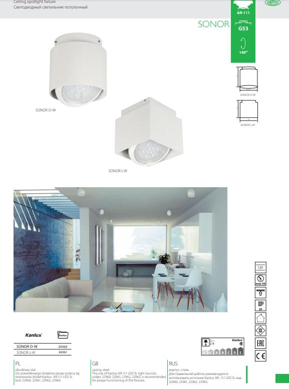 Светильник карданный накладной SONOR L-W (24361) белый