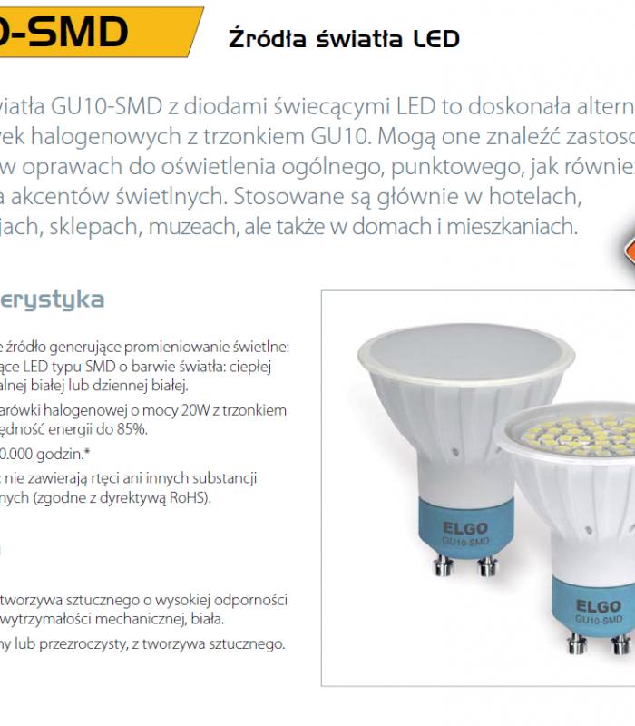 Лампа светодиодная GU10 SMD 2W, EGLO