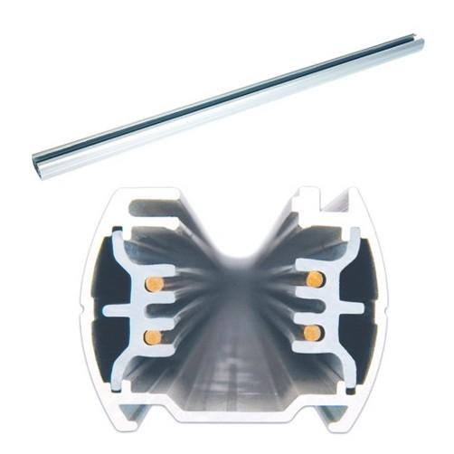 Шинопровод трехфазный Scena TS 2м серебро, Brilum